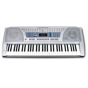 Musical Instrument Game Option - Keyboard